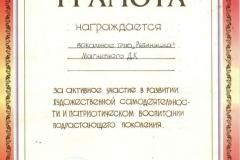 Рябинушка - Патриотическая песня - 2004