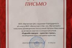 DSCN4674