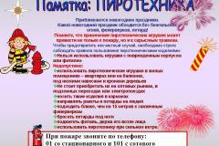 dat_1448338017146