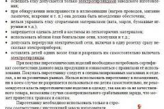 snimok_1