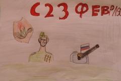 DSCN4729