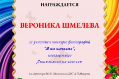Грамота_от_5_августа_1642478