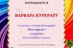 Грамота_от_5_августа_1642487