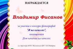 Грамота_от_5_августа_1642491-—-копия