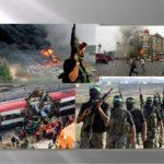 Терроризм и экстремизм.